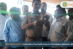 thumbs_Prathima-Foundation-Conducted-a-Free-Health-Camp-at-Thirumalapur-Gollapally-Mandal-01