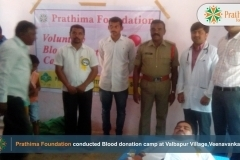 thumbs_Prathima-Foundation-conducted-Blood-donation-camp-at-Valbapur-Village-at-Veenavanka-Mandal-01