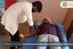 thumbs_Prathima-Foundation-conducted-Blood-donation-camp-at-Valbapur-Village-at-Veenavanka-Mandal-1