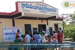 thumbs_Prathima-Foundation-Free-Health-Camp-at-Ankusapur-village-Kataram-Mandal-karimnagar-7
