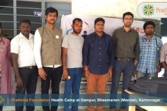 thumbs_prathima-foundation-health-camp-at-dampur-village-1