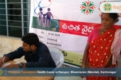 thumbs_prathima-foundation-health-camp-at-dampur-village-3