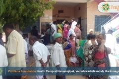 thumbs_prathima-foundation-health-camp-at-hanumajipet-1
