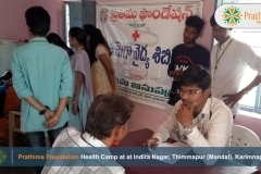thumbs_Prathima-Foundation-Conducted-a-Free-Health-Camp-at-Indira-Nagar-Thimmapur-Mandal-5