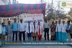 thumbs_Prathima-Foundation-Free-Health-Camp-at-GATLA-NARSINGAPUR-1