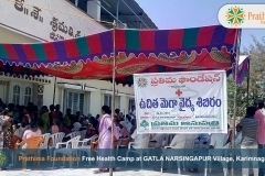 thumbs_Prathima-Foundation-Free-Health-Camp-at-GATLA-NARSINGAPUR-2