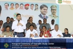 thumbs_Vaaradhi-Study-Center-in-association-with-Prathima-Foundation-karimnagar-10