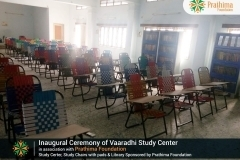 thumbs_Vaaradhi-Study-Center-in-association-with-Prathima-Foundation-karimnagar-17