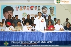 thumbs_Vaaradhi-Study-Center-in-association-with-Prathima-Foundation-karimnagar-8