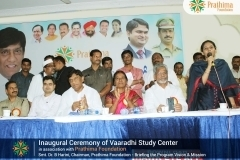 thumbs_Vaaradhi-Study-Center-in-association-with-Prathima-Foundation-karimnagar-9